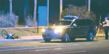 Uber自动驾驶车撞死途人 北美试验计划叫停