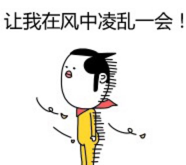 中国下调进口关税 消费者乐开了花 代购暗自流泪