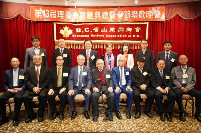 山东同乡会举行第13届理事会就职典礼暨春节联欢晚会