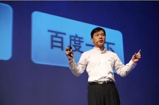 昨天李彦宏的一句话 恶心到了几亿中国人