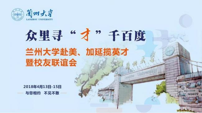 WeChat Image_20180409220501.jpg