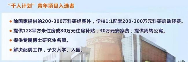 WeChat Image_20180409220553.jpg