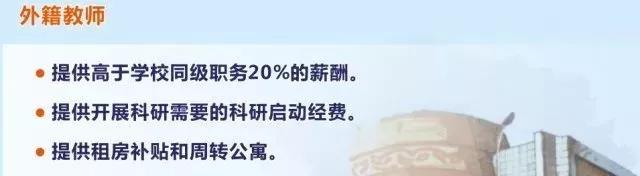 WeChat Image_20180409220605.jpg