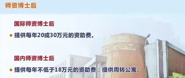 WeChat Image_20180409220610.jpg