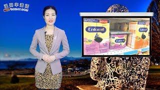 华人抢奶粉竟滋生犯罪链!超市如临大敌