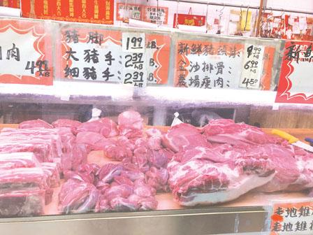 油價升 米豬肉應聲加價 成本轉嫁消費者