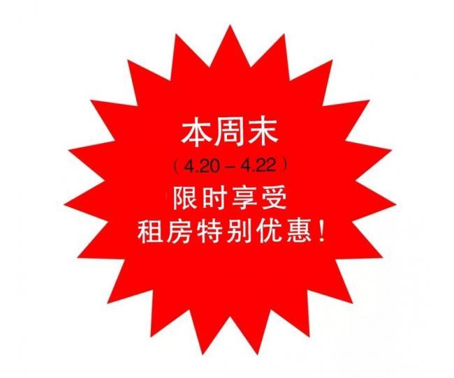 WeChat Image_20180421080230.jpg