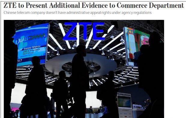 转机?美国商务部同意中兴提交新证据