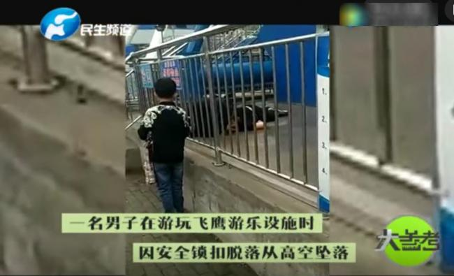 河南许昌: 最担心的的事情还是发生了…