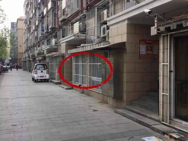 北京一地下室卖千万 网友:到北京才知有钱人多