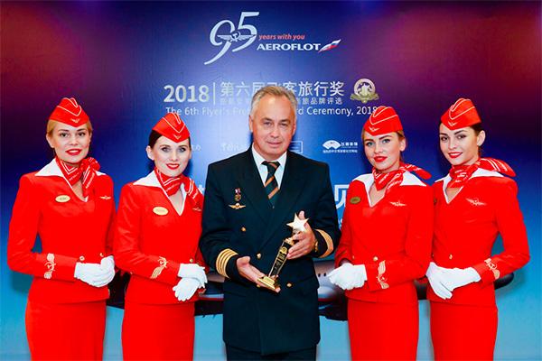 莫斯科上海未来或用超音速飞机 两小时可达