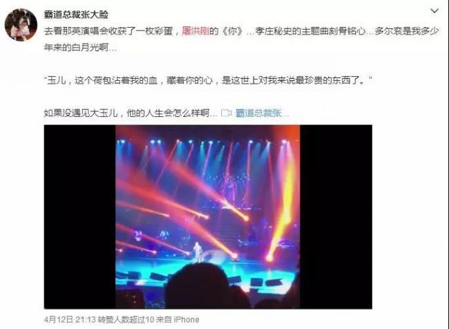 WeChat Image_20180423094619.jpg