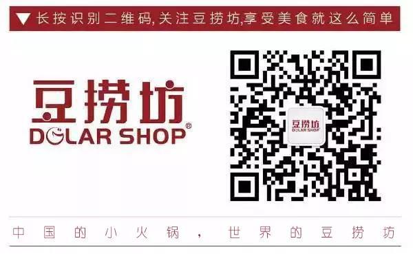 WeChat Image_20180423094747.jpg
