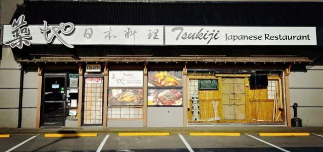 筑地日本料理,风景看透,陪你看细水长流
