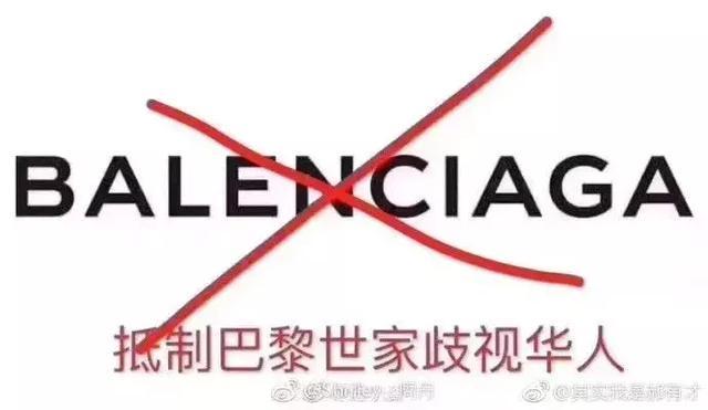 老外插队 中国人反遭围殴!网友抵制国际奢侈品牌
