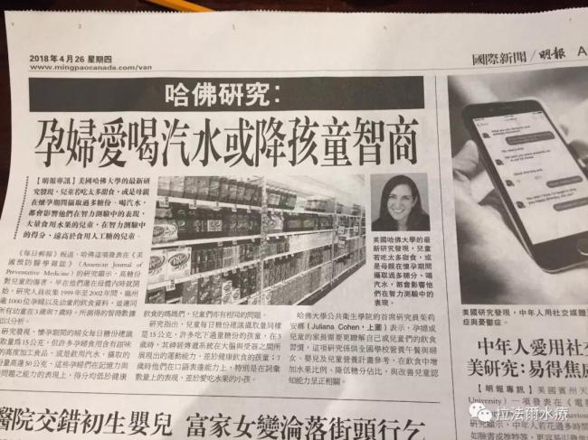 WeChat Image_20180502115037.jpg