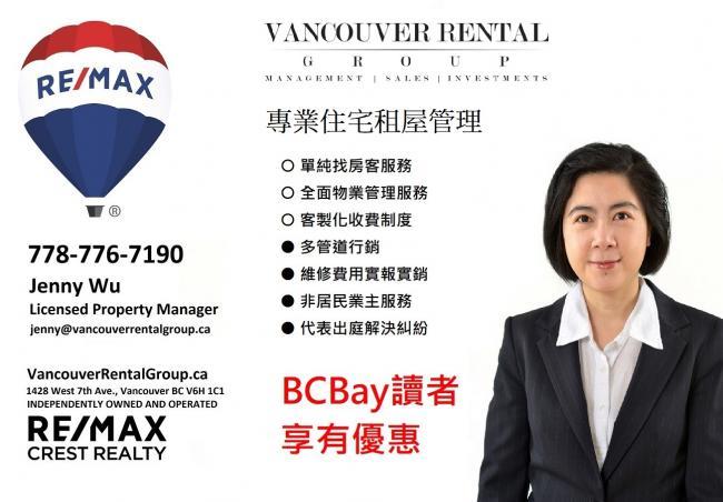 BCBay Ad 20180504-revised.jpg