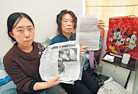 杨丽娟首次透露:刘德华曾匿名为她还高利贷