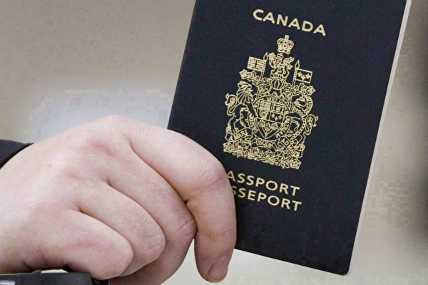 最新全球护照排名 尊宝娱乐免签185个国家排在第5
