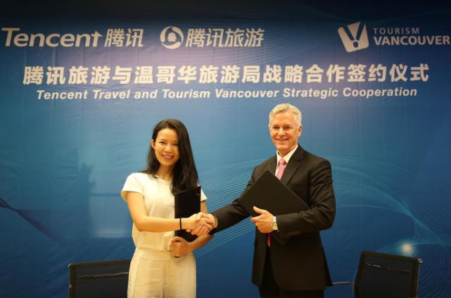 温哥华旅游局和腾讯做了件大事!中国游客要high翻了