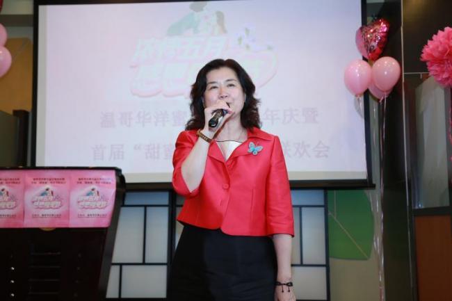 WeChat Image_20180527101438.jpg