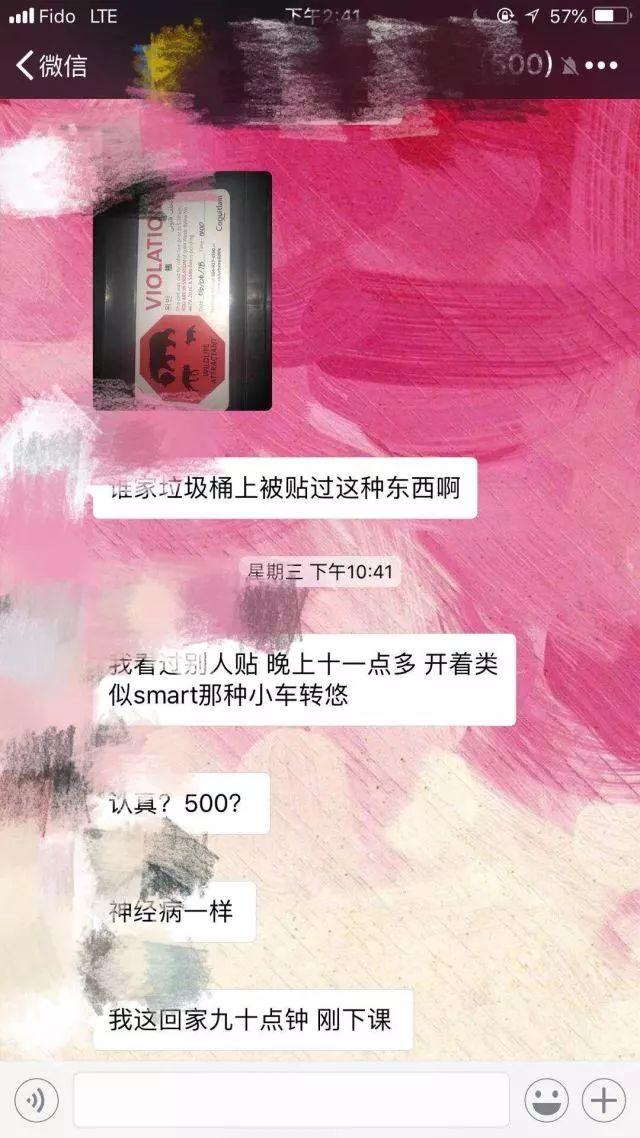 https _ __ _mmbiz.qpic.cn_ _mmbiz_jpg_ _ufXowWiafSUaTkMuDAJ0CPKevytZibqa5Ozick965Eg9Hd7cU6dAgElHaOvqL0scPDG6rIax1yMVESvjb5ejLAujQ_ _640 wx_fmt=jpeg.jpg