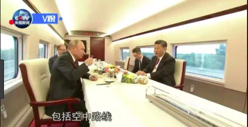 习近平带普京体验高铁:有种浪漫的感觉