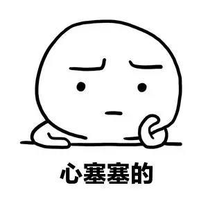 WeChat Image_20180614132740.jpg
