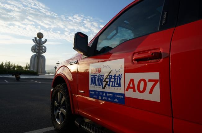 中国最早醒来的城市 一不留神就出国