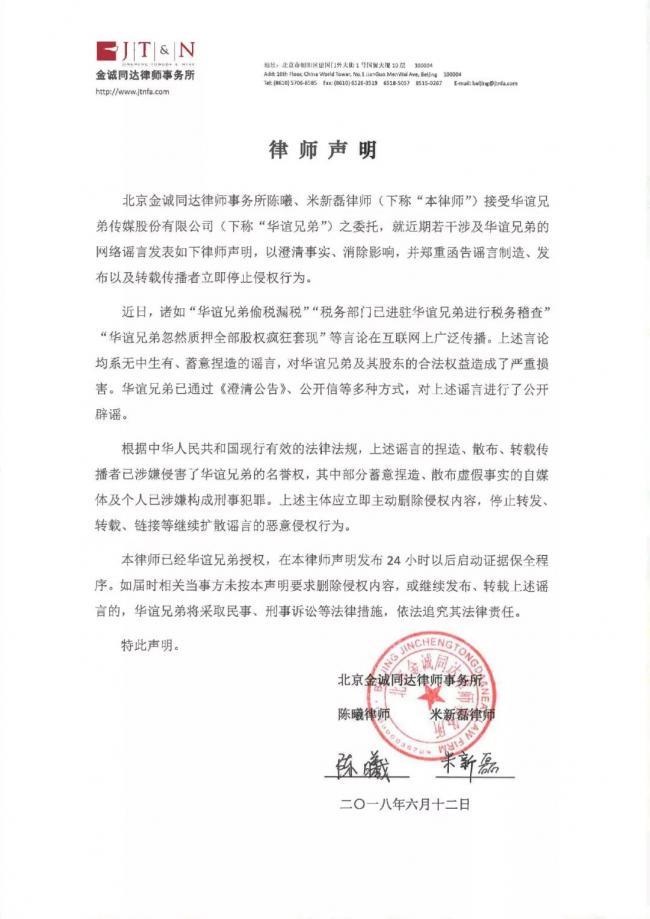 WeChat Image_20180615174714.jpg