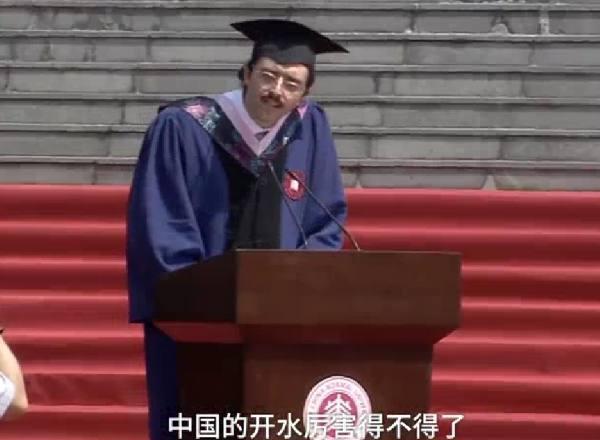 中国的开水厉害不得了 意大利留学生毕业致辞