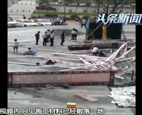国土局局长看房时 被高空坠物砸倒身亡