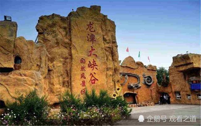 中国首个破产景区:年收门票7650万 高利贷欠8亿