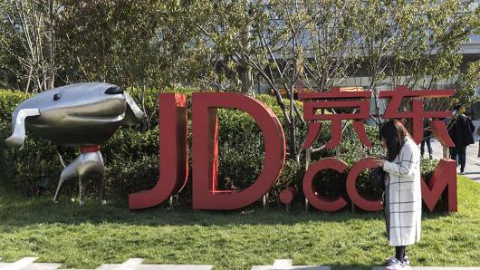 重磅:谷歌宣布向京东投资5.5亿美元