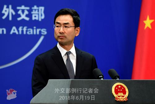 中美貿易戰是否已正式打響?中國官方回應