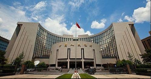 中国央行宣布定向降准!释放7000亿流动性