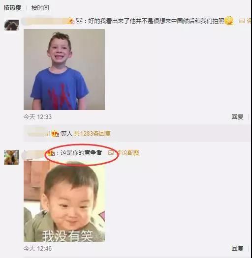 WeChat Image_20180712154212.jpg