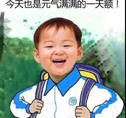 WeChat Image_20180712154230.jpg