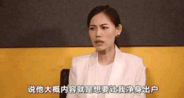 离婚案持续发酵:王宝强夺回豪宅和跑车 马蓉求饶