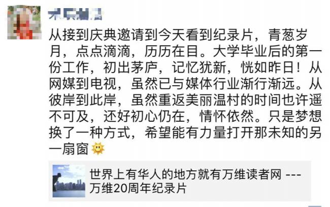 WeChat Image_20180724140912_meitu_1_meitu_1.jpg