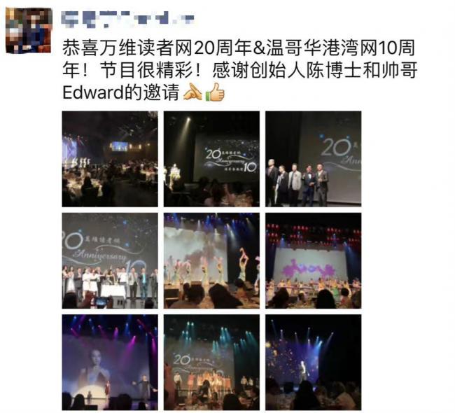 WeChat Image_20180724160202_meitu_2.jpg