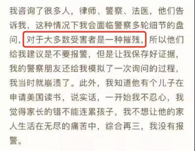 WeChat Image_20180726135713.jpg