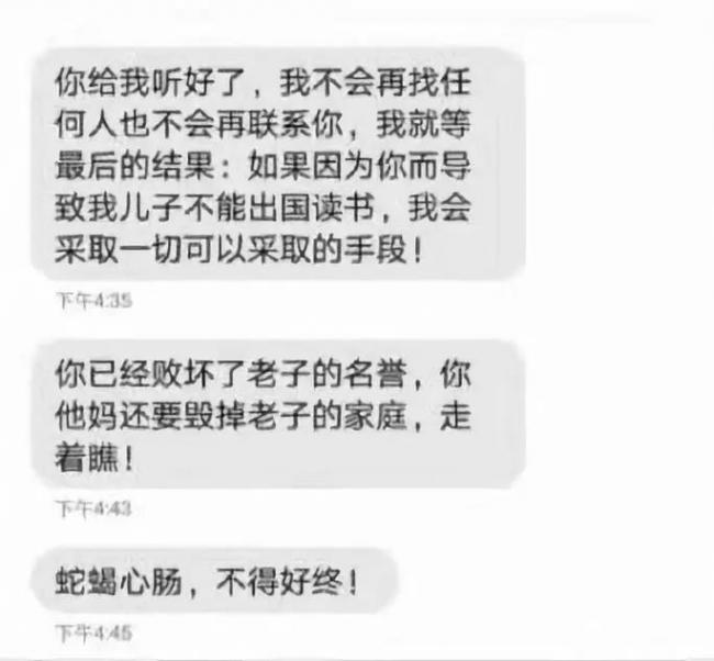 WeChat Image_20180726135823.jpg