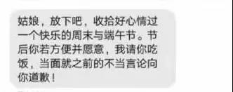 WeChat Image_20180726135828.jpg