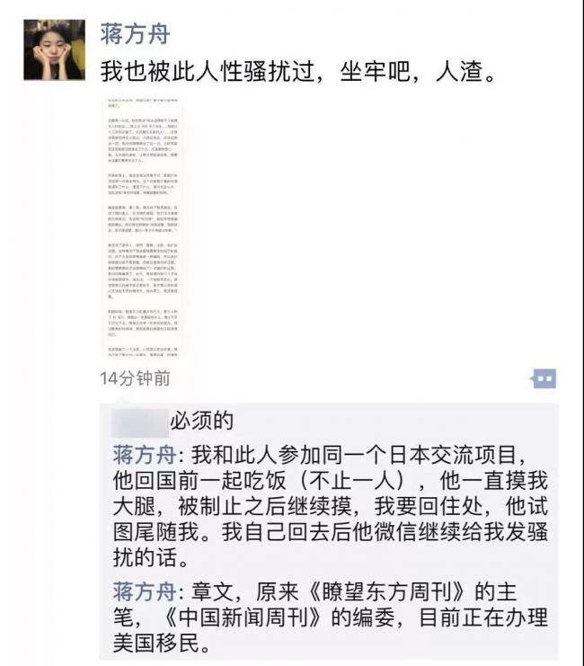 WeChat Image_20180726135911.jpg