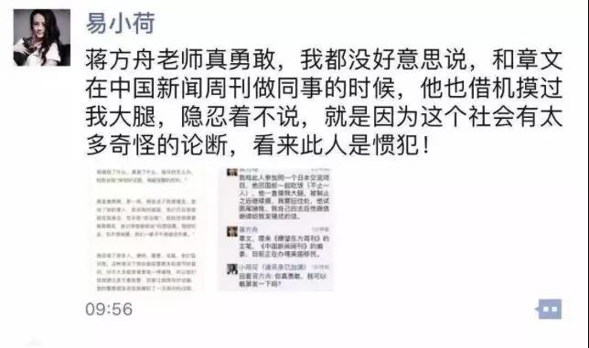 WeChat Image_20180726140150.jpg