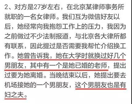 WeChat Image_20180726140800.jpg