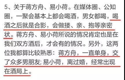 WeChat Image_20180726140925.jpg