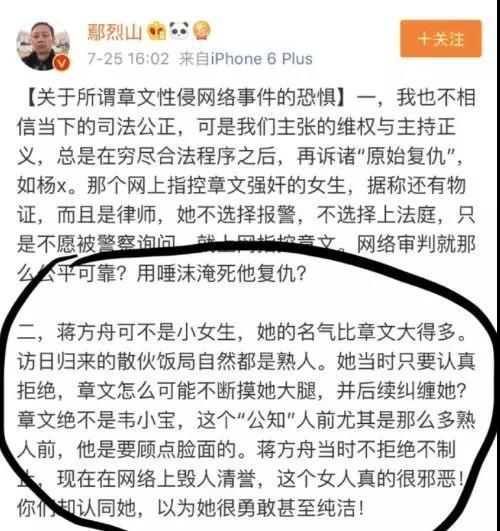 WeChat Image_20180726141211.jpg