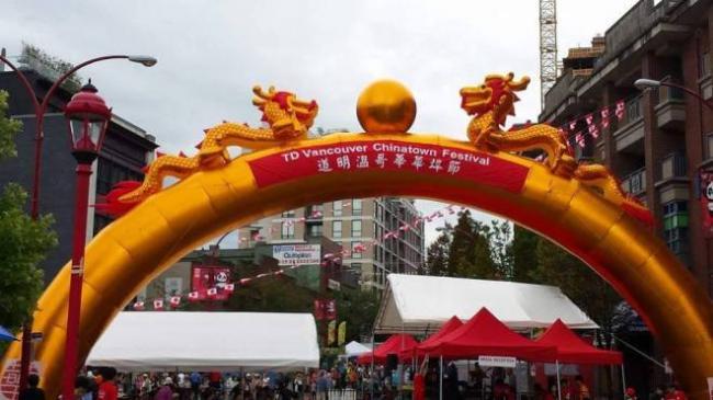 TD-Vancouver-Chinatown-Festival.jpg